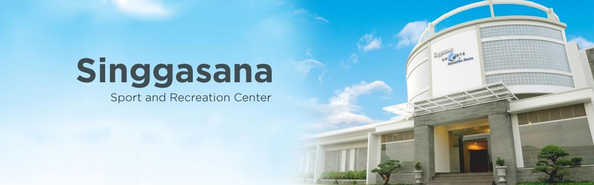 Singgasana Sport Recreation Center Cover 1
